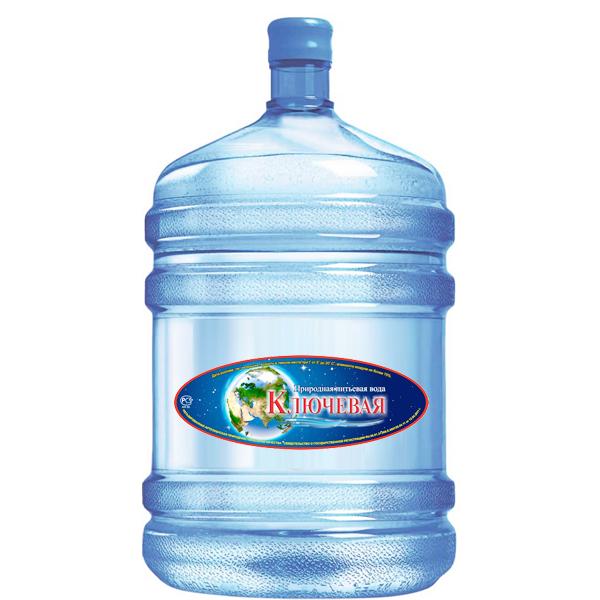 water_battle